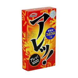 Bao cao su Sagami Are có gân gai độc đáo (10 chiếc)