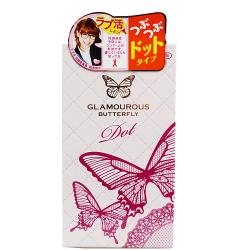 "Bao cao su Jex Glamourous Butterfly Dot– Đổi gió ""cuộc yêu"""